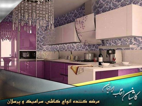 کاشی آشپزخانه فانتزی رنگی