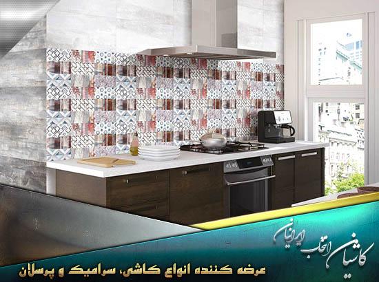کاشی دیوار آشپزخانه