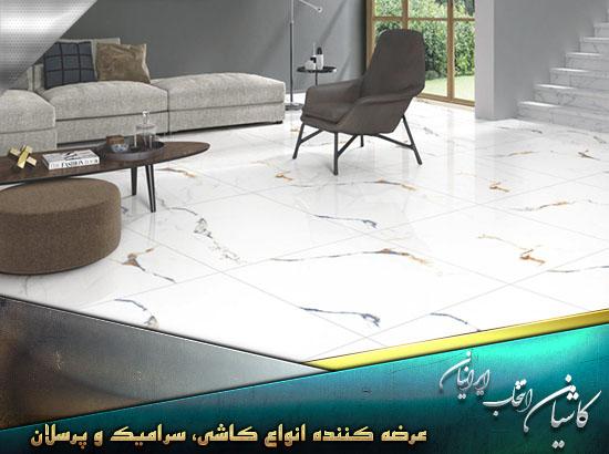 Golden white floor ceramic