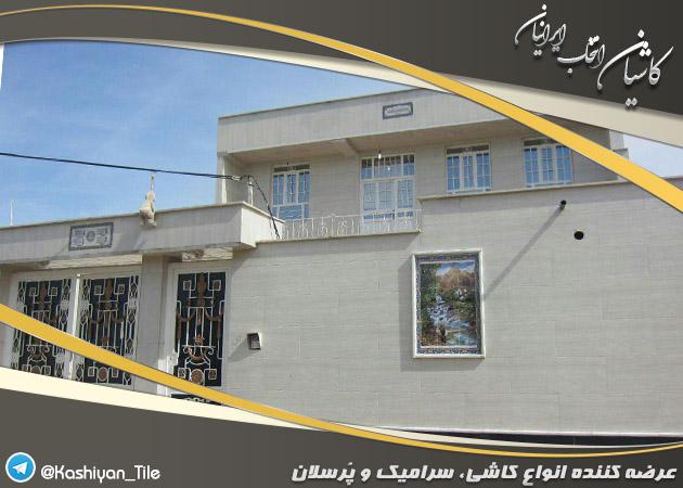 سرامیک نما ایرانی