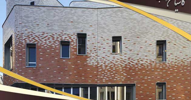 سرامیک نما ساختمان درجه یک
