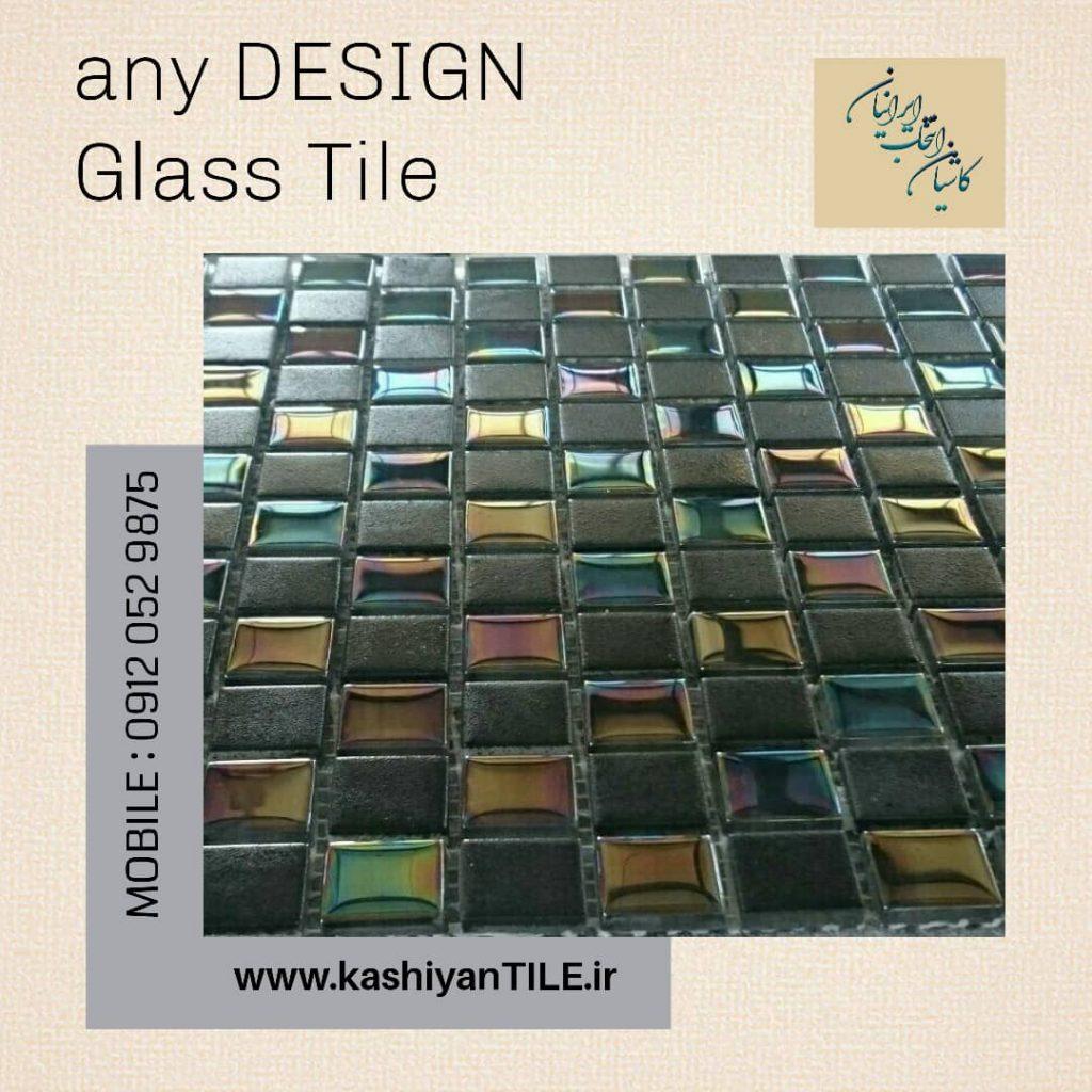 کاشی استخر شیشه ای